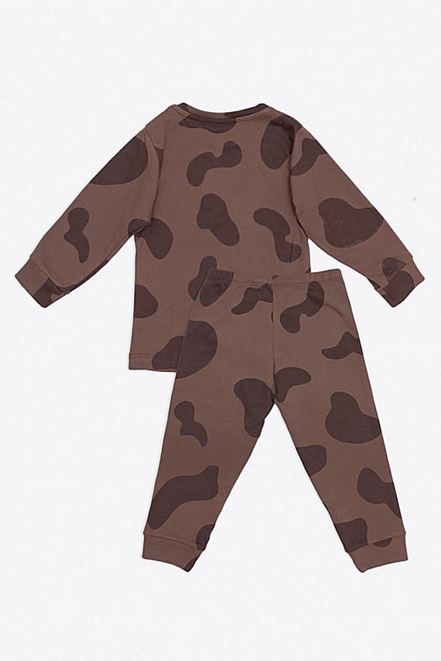 Пижама MARK FORMELLE (666397), купить в Moyo.moda