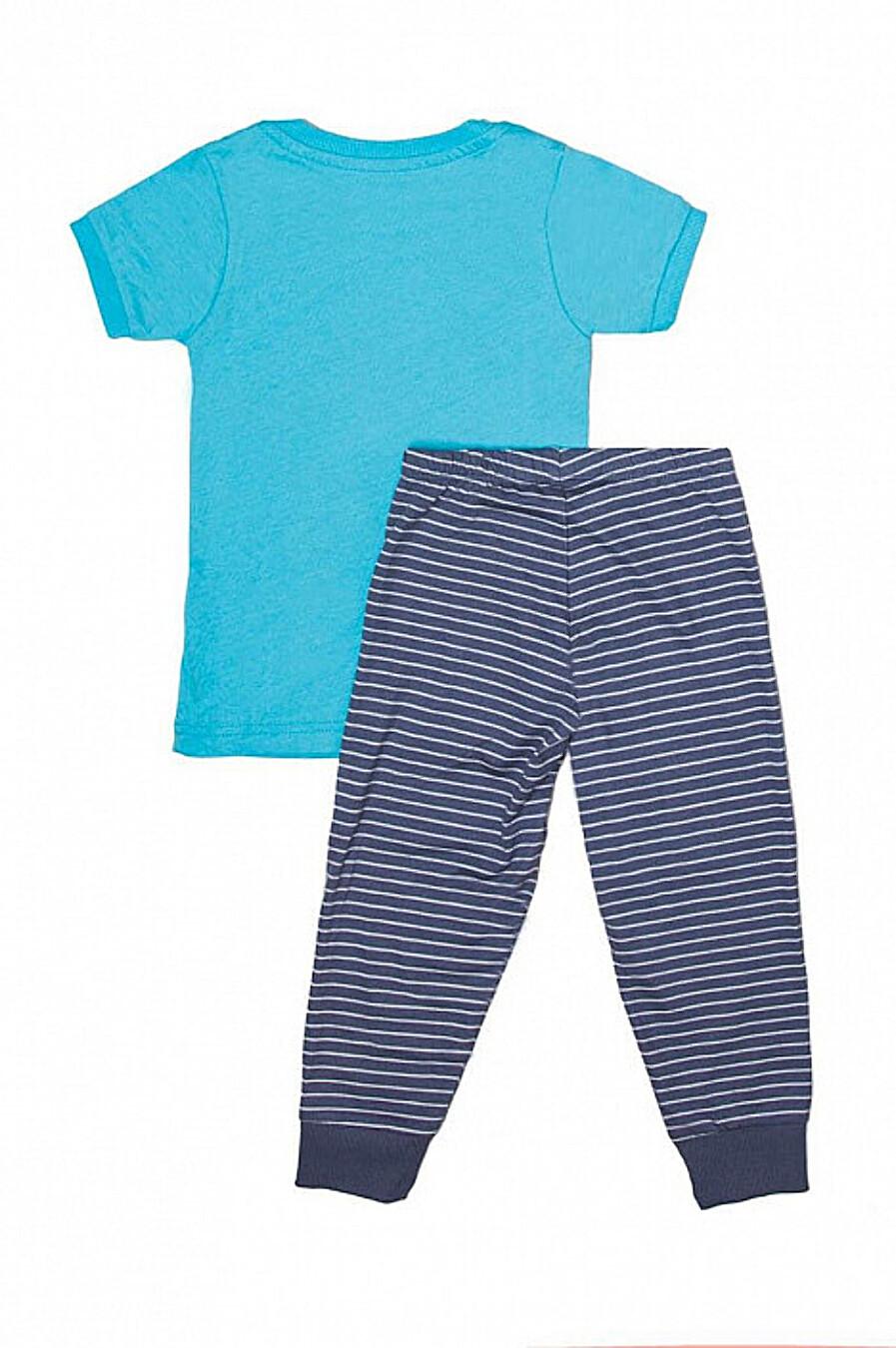 Пижама MARK FORMELLE (666416), купить в Moyo.moda