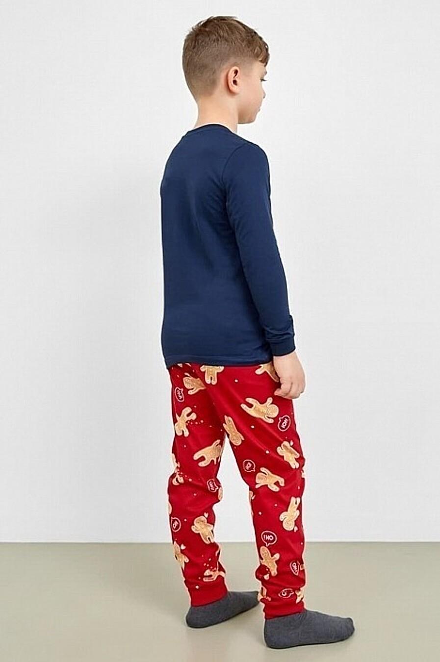 Пижама MARK FORMELLE (666429), купить в Moyo.moda
