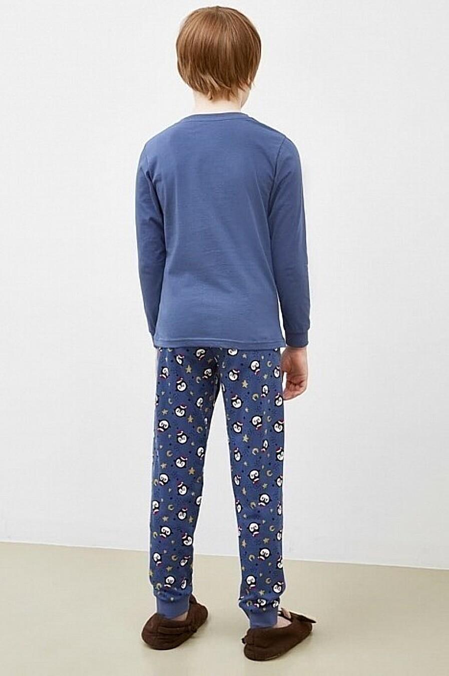 Пижама MARK FORMELLE (666436), купить в Moyo.moda