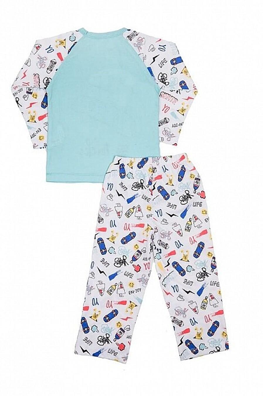 Пижама (Джемпер+Брюки) MARK FORMELLE (666456), купить в Moyo.moda