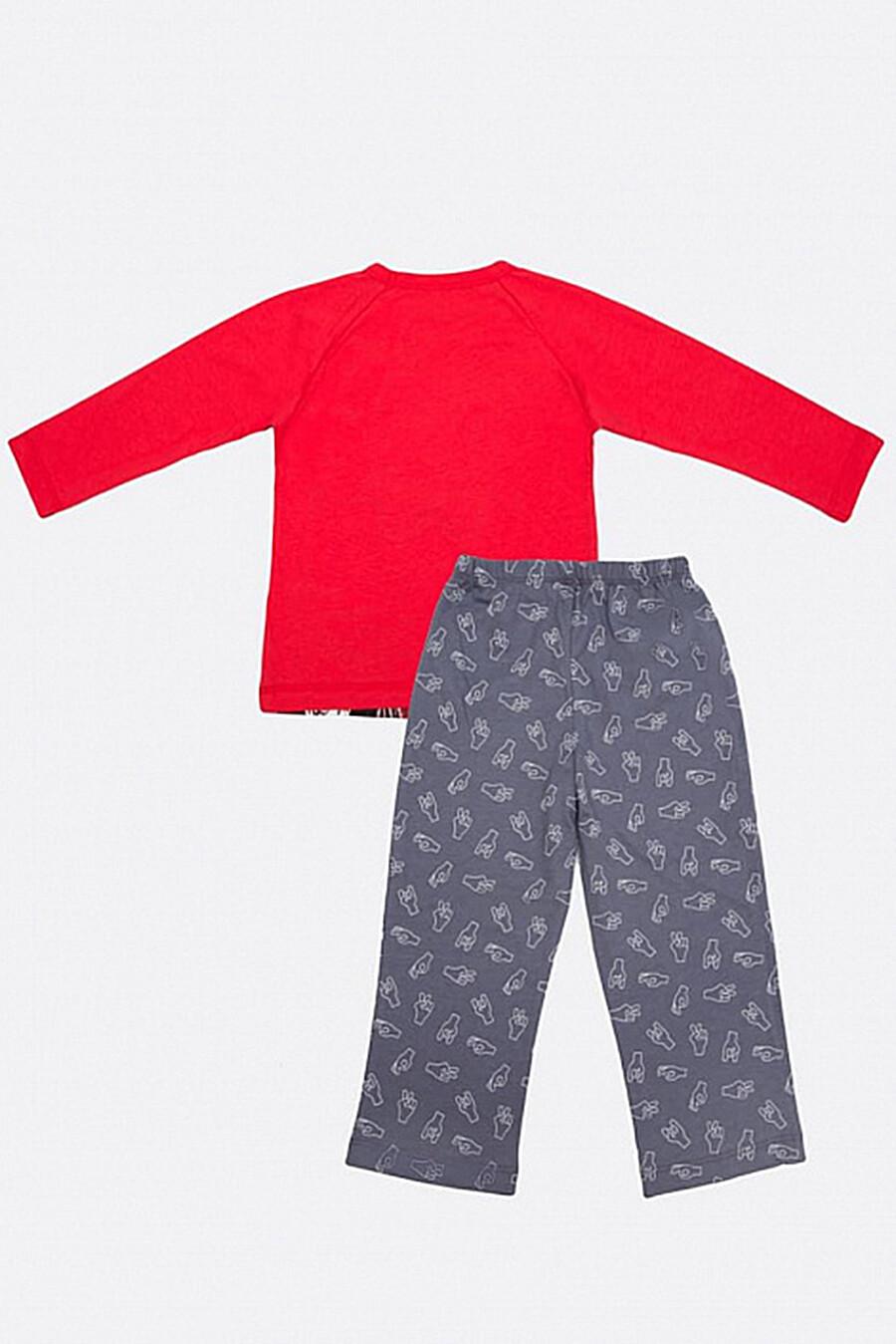 Пижама MARK FORMELLE (666460), купить в Moyo.moda