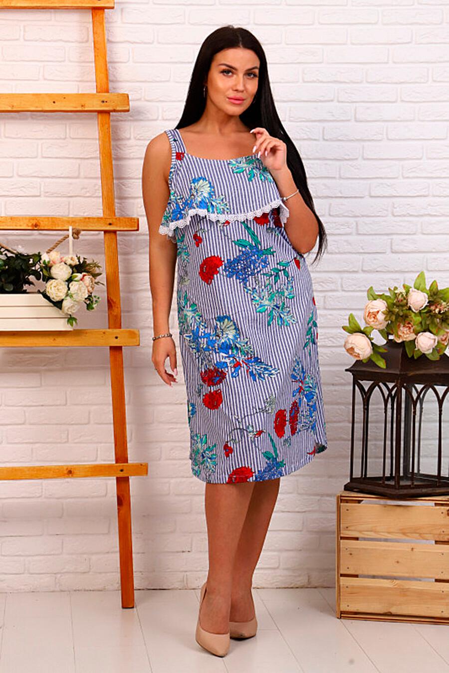Сарафан СОФИЯ37 (666461), купить в Moyo.moda