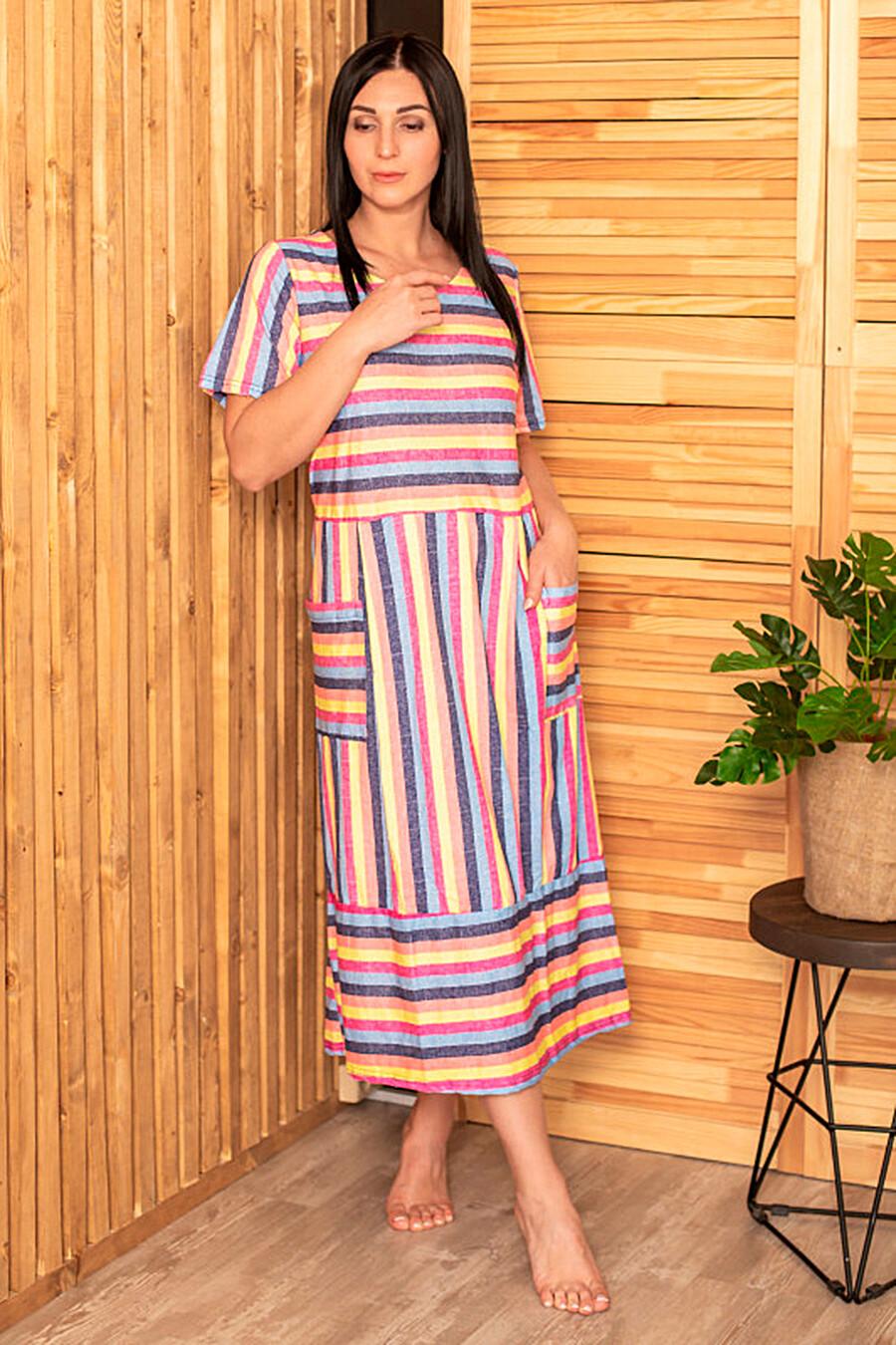 Платье СОФИЯ37 (666470), купить в Moyo.moda