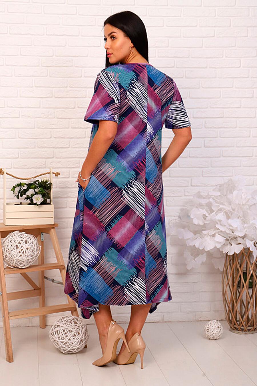 Платье СОФИЯ37 (666517), купить в Moyo.moda