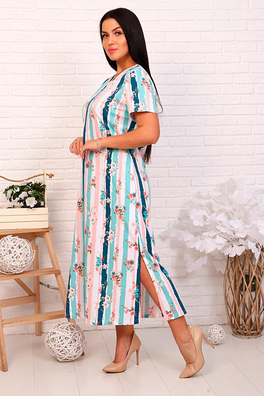 Сарафан СОФИЯ37 (666518), купить в Moyo.moda