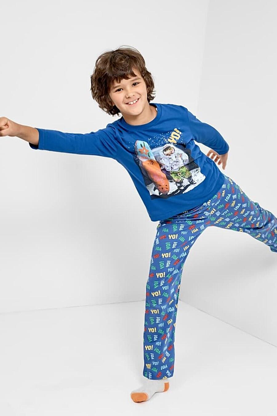 Пижама MARK FORMELLE (666522), купить в Moyo.moda