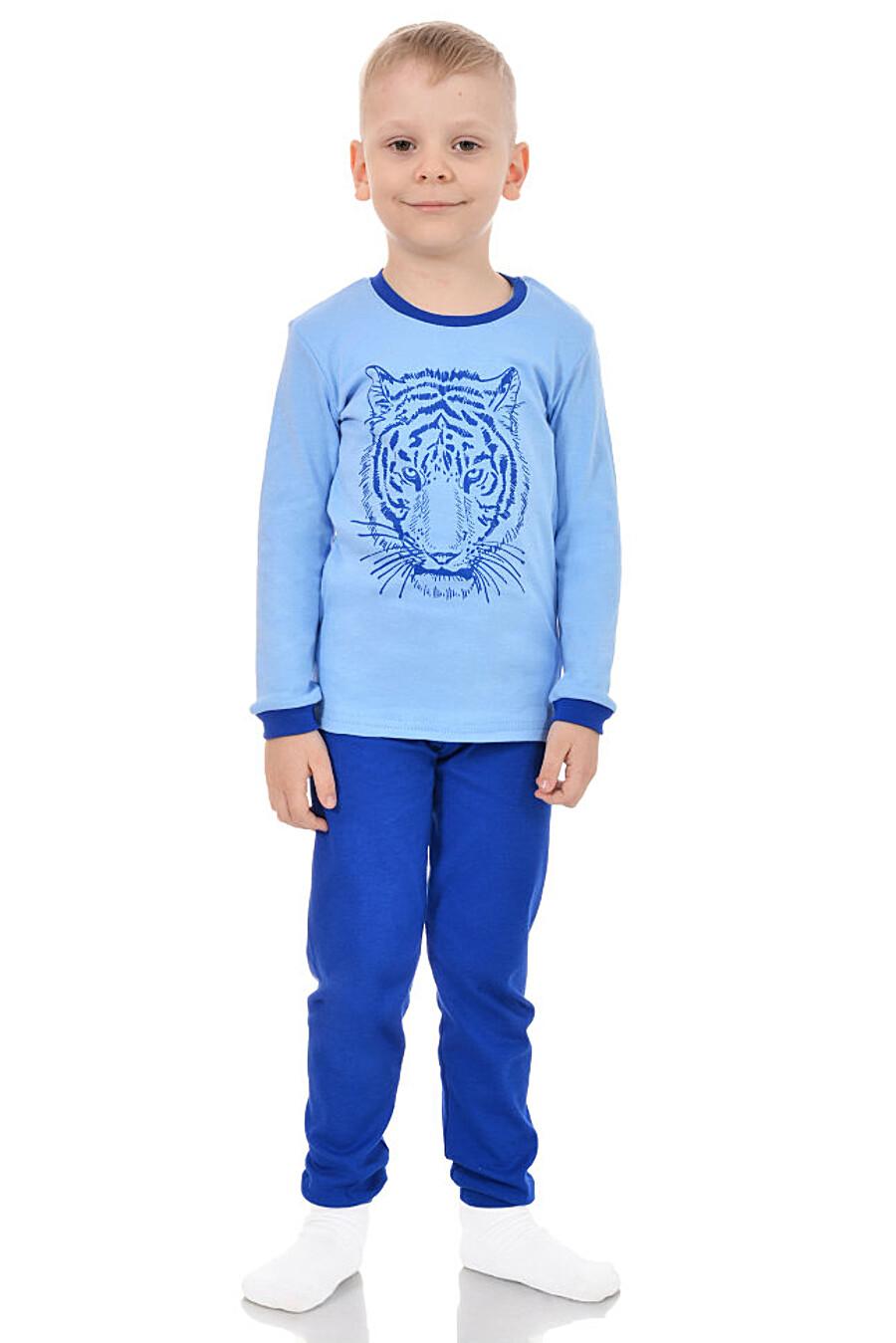 Пижама (толстовка+брюки) ДЕТСКИЙ ТРИКОТАЖ 37 (667225), купить в Moyo.moda