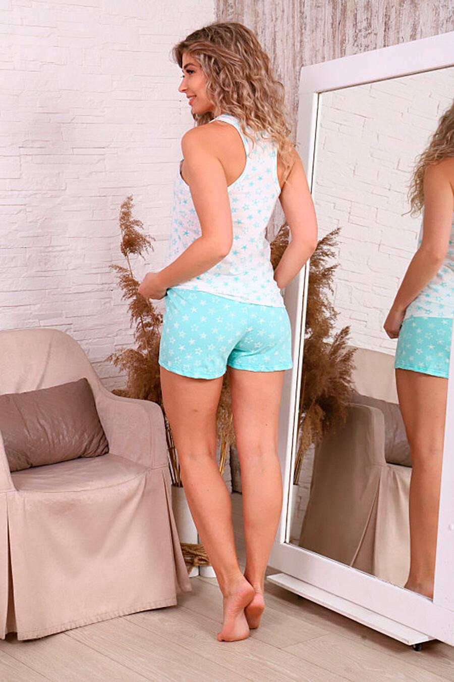 Пижама СОФИЯ37 (667441), купить в Moyo.moda