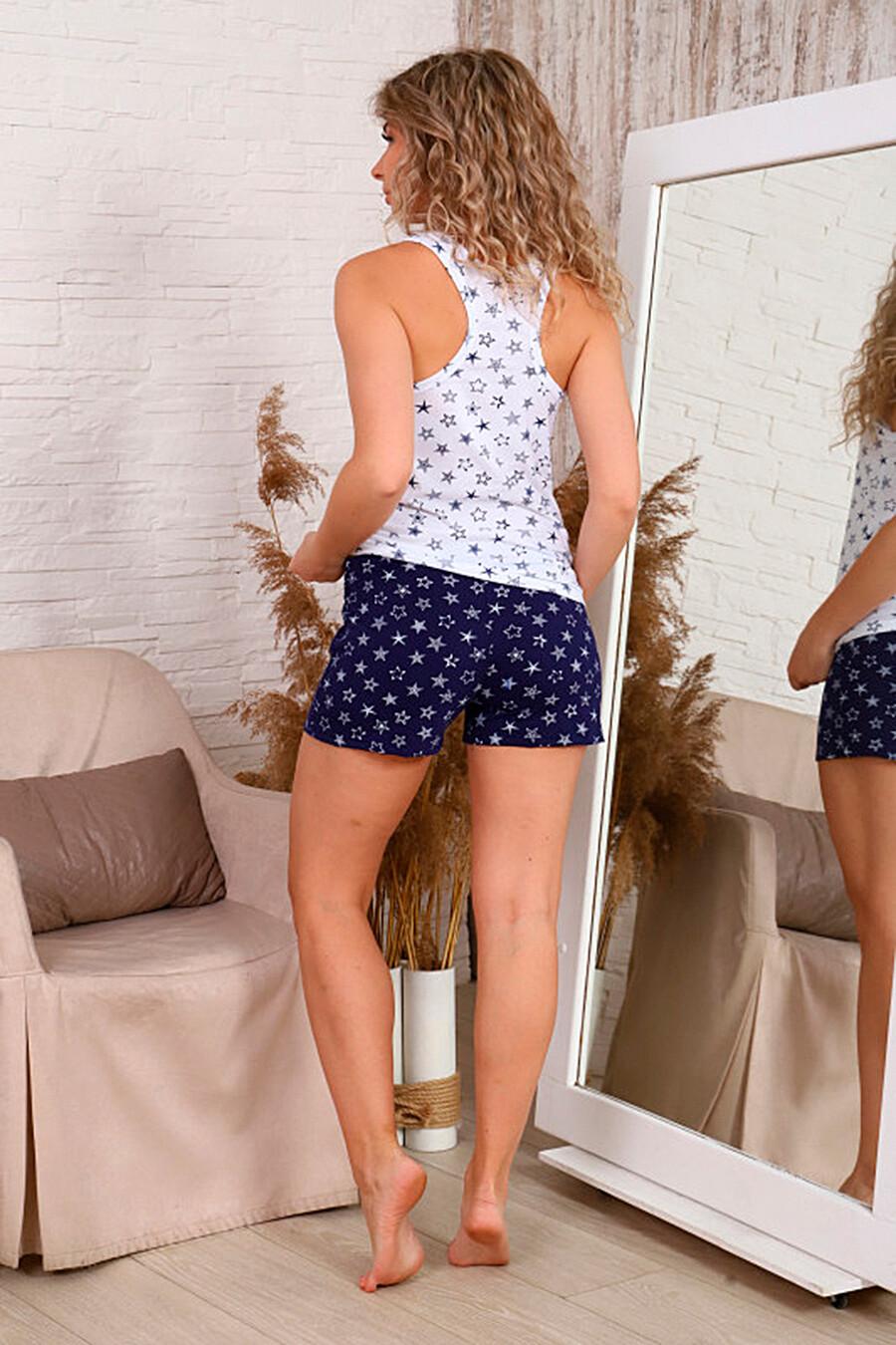 Пижама СОФИЯ37 (667442), купить в Moyo.moda