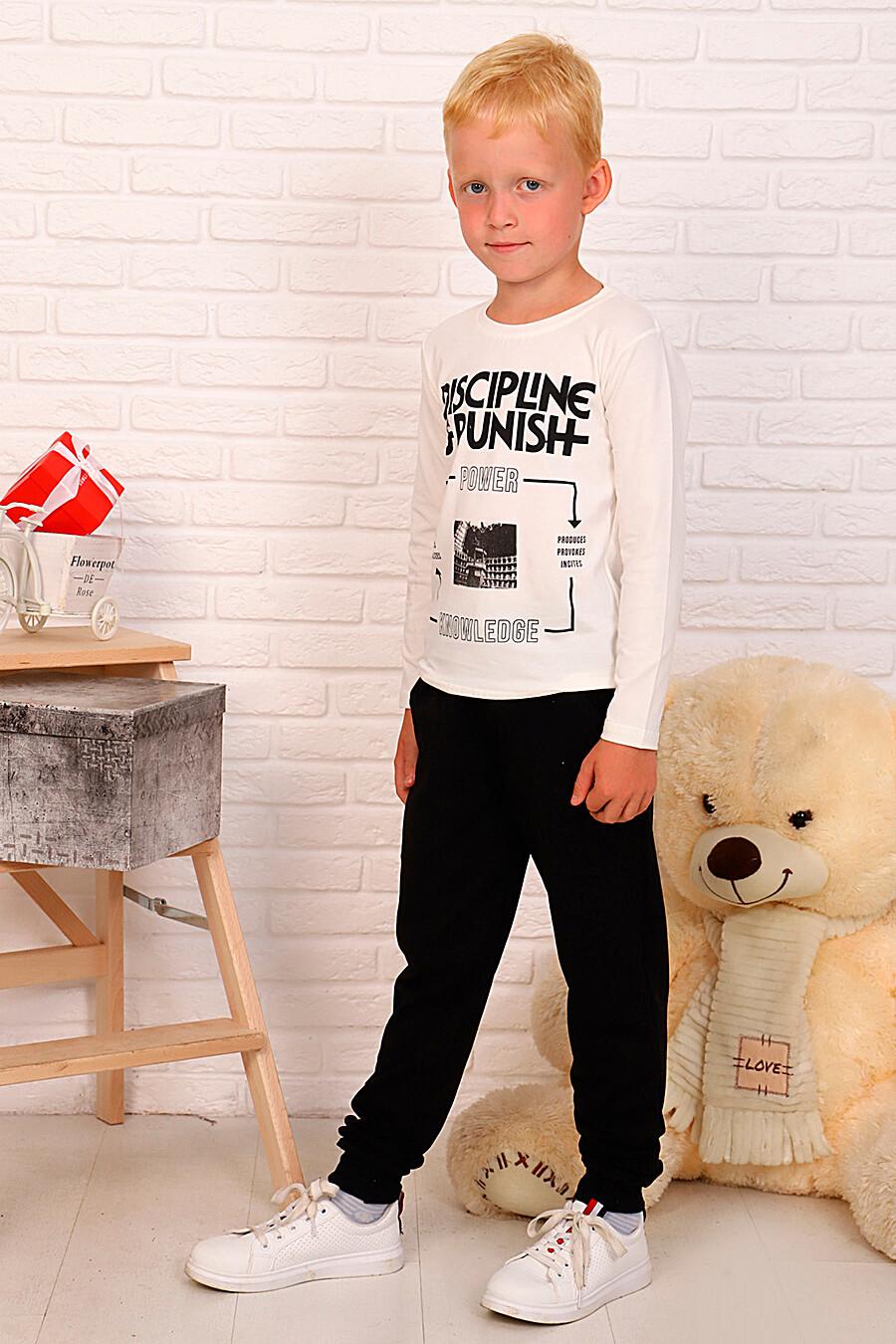 Лонгслив для мальчиков SOFIYA37 667847 купить оптом от производителя. Совместная покупка детской одежды в OptMoyo