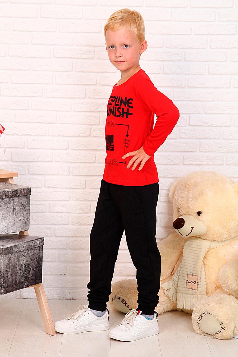 Лонгслив для мальчиков SOFIYA37 667848 купить оптом от производителя. Совместная покупка детской одежды в OptMoyo