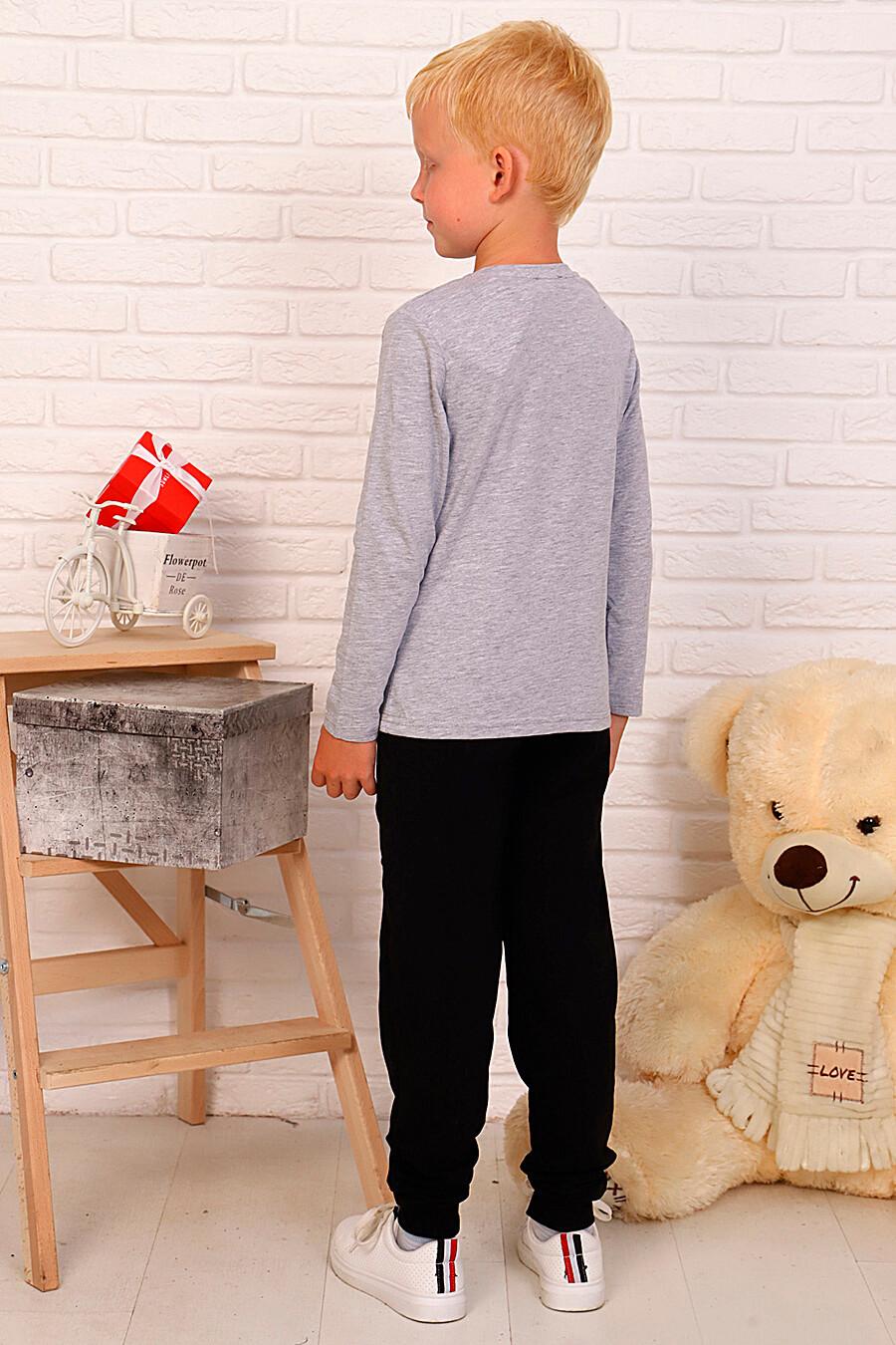 Лонгслив для мальчиков SOFIYA37 667872 купить оптом от производителя. Совместная покупка детской одежды в OptMoyo