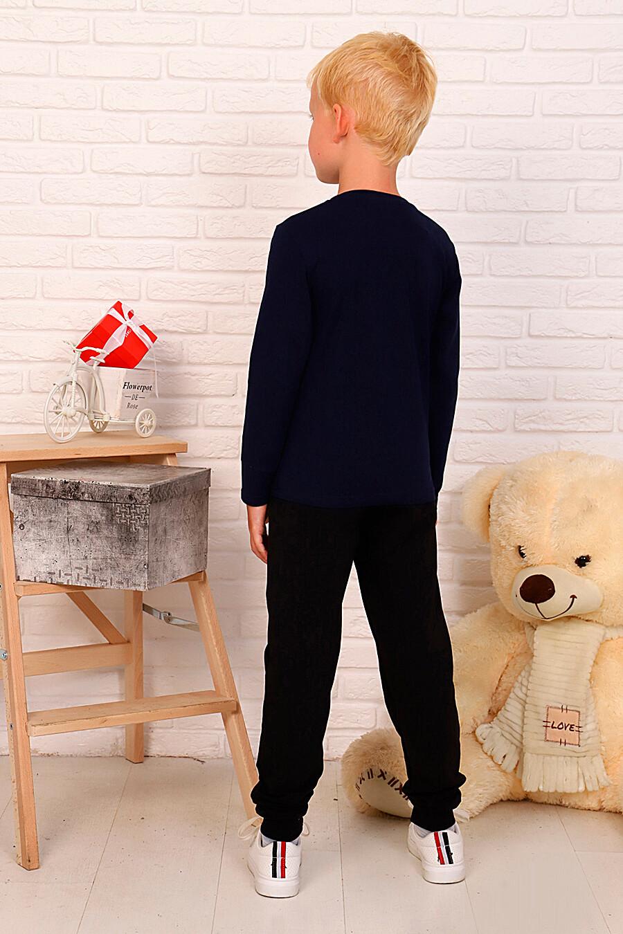 Лонгслив для мальчиков SOFIYA37 667875 купить оптом от производителя. Совместная покупка детской одежды в OptMoyo