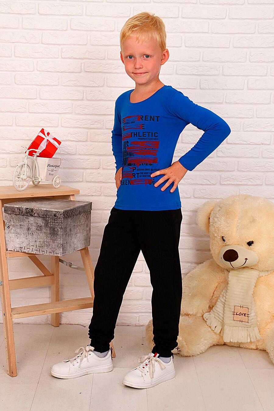 Лонгслив для мальчиков SOFIYA37 667876 купить оптом от производителя. Совместная покупка детской одежды в OptMoyo