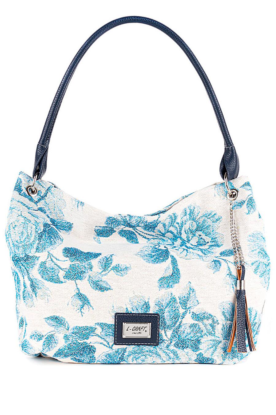 Сумка для женщин L-CRAFT 667920 купить оптом от производителя. Совместная покупка женской одежды в OptMoyo