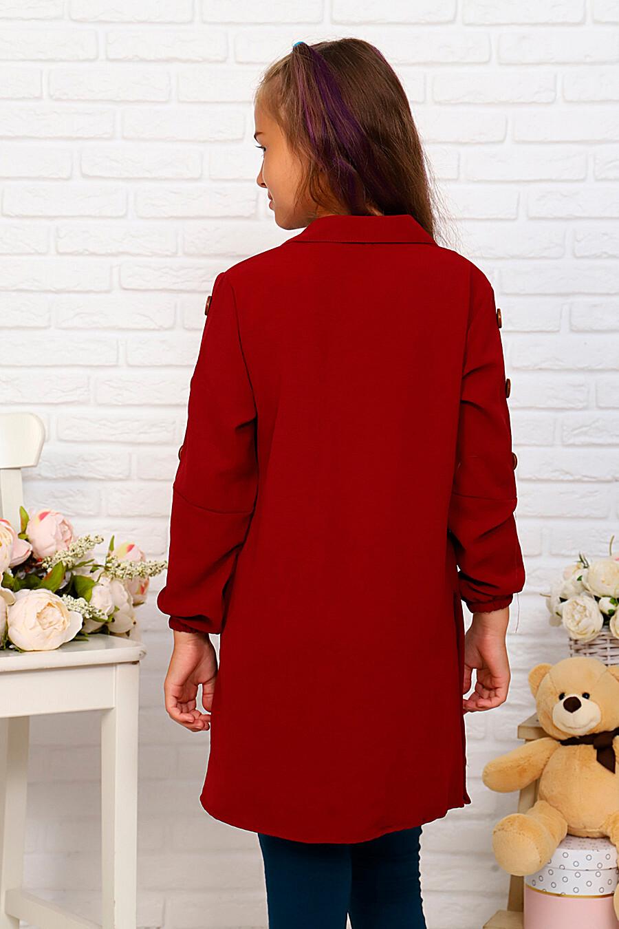 Туника-рубашка для девочек SOFIYA37 667934 купить оптом от производителя. Совместная покупка детской одежды в OptMoyo