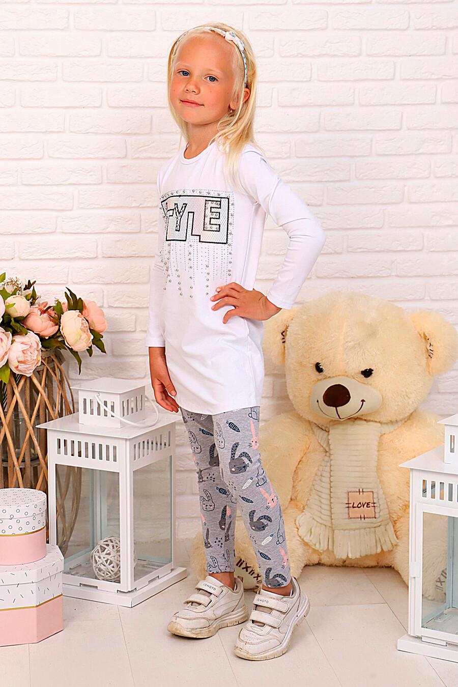 Туника для девочек SOFIYA37 667948 купить оптом от производителя. Совместная покупка детской одежды в OptMoyo