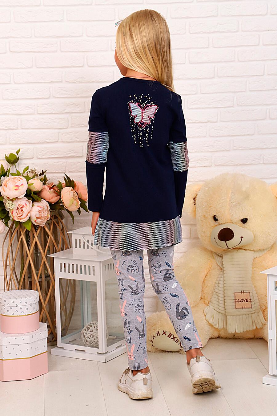 Туника для девочек SOFIYA37 667967 купить оптом от производителя. Совместная покупка детской одежды в OptMoyo