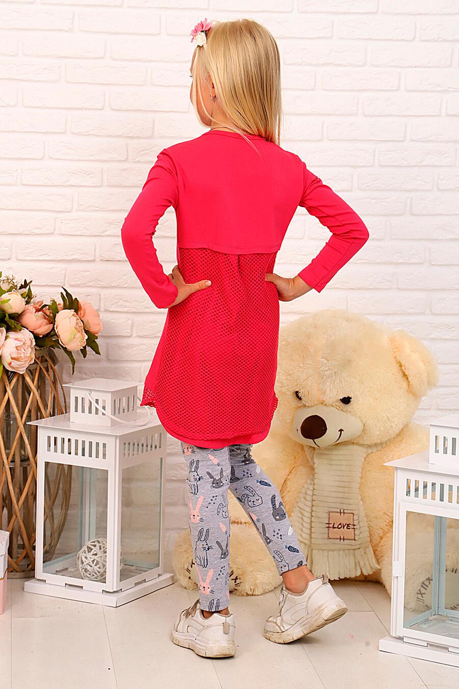 Туника для девочек SOFIYA37 667972 купить оптом от производителя. Совместная покупка детской одежды в OptMoyo