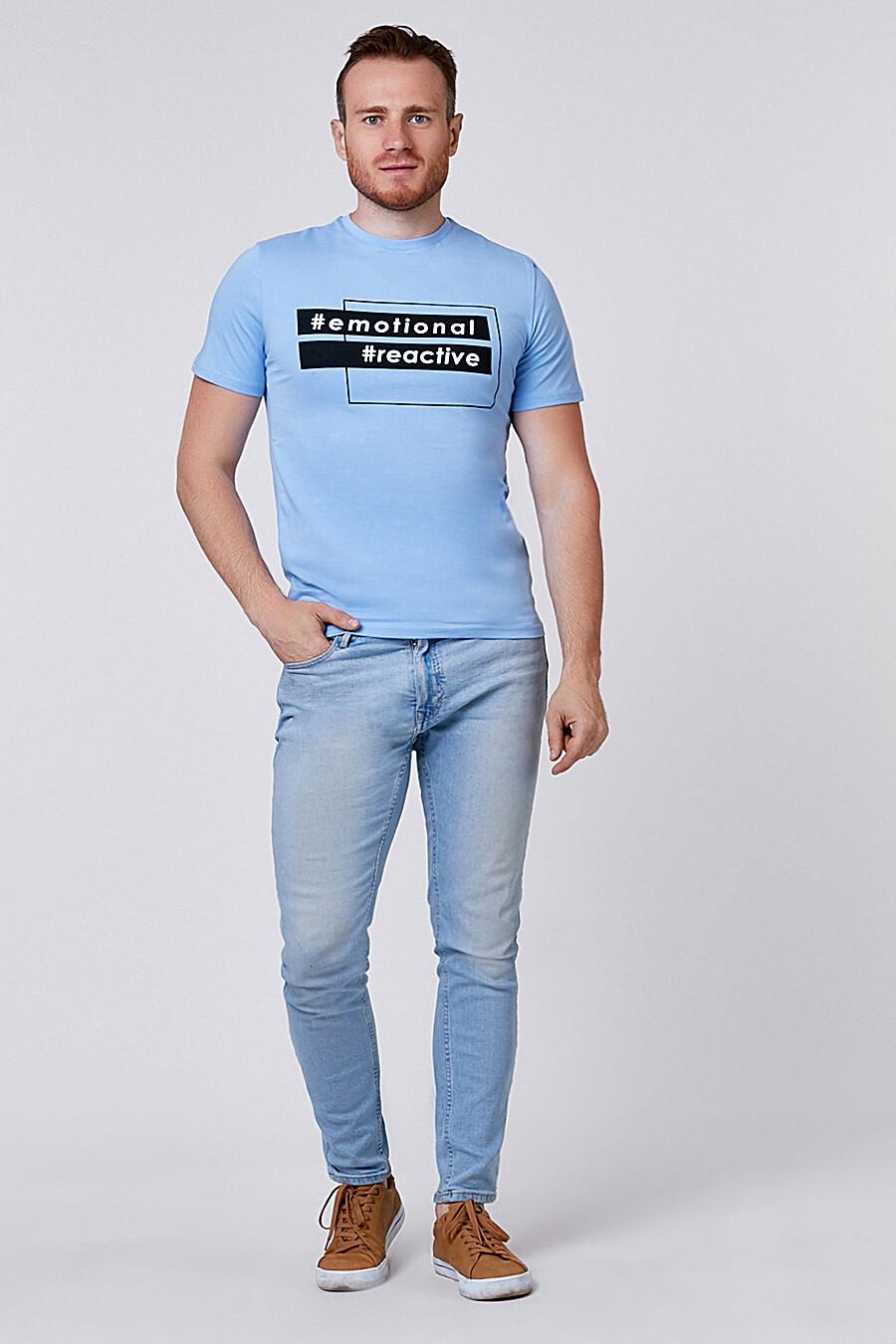 Футболка для мужчин ROXY FOXY 668019 купить оптом от производителя. Совместная покупка мужской одежды в OptMoyo