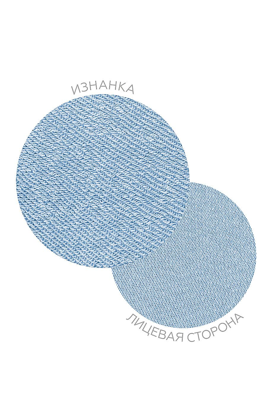Худи для девочек EZANNA 668022 купить оптом от производителя. Совместная покупка детской одежды в OptMoyo