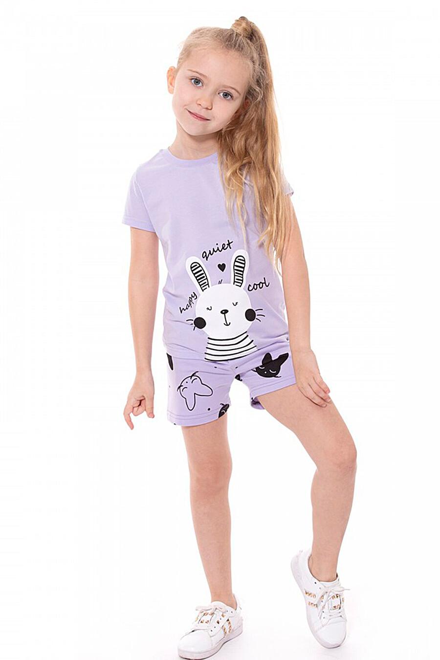 Костюм (Шорты+Футболка) для девочек ROXY FOXY 668036 купить оптом от производителя. Совместная покупка детской одежды в OptMoyo