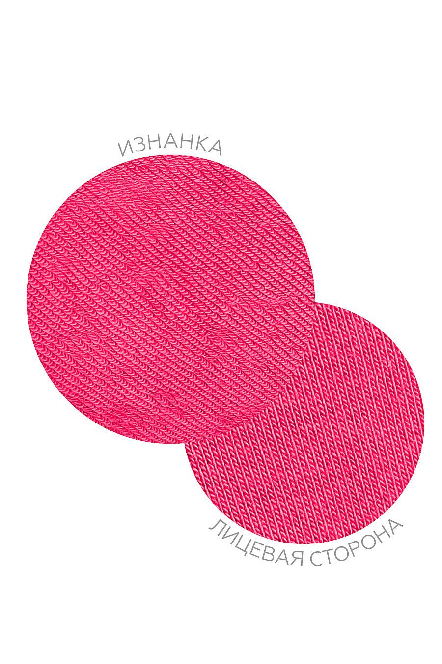 Брюки для девочек EZANNA 668072 купить оптом от производителя. Совместная покупка детской одежды в OptMoyo