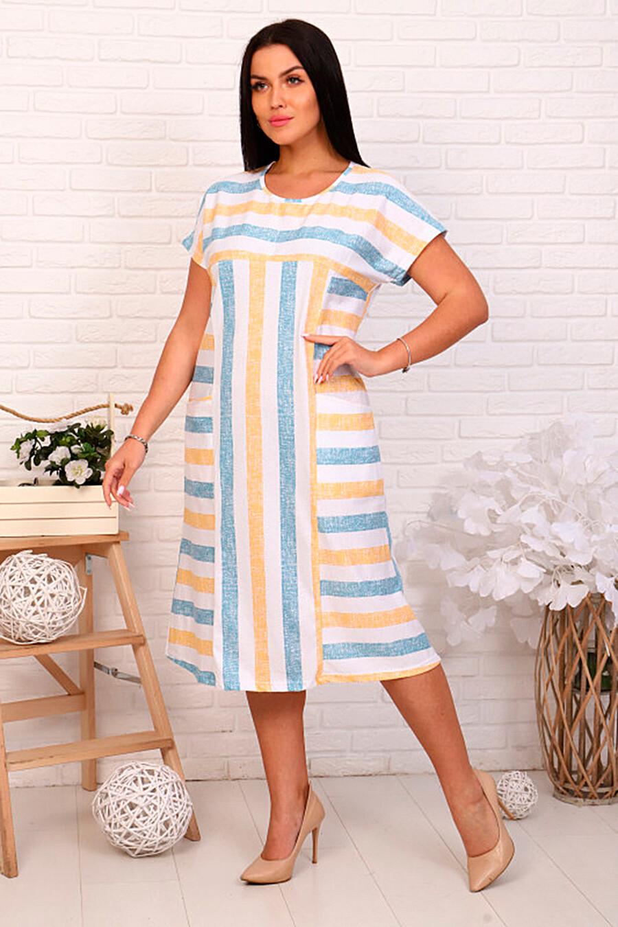 Платье для женщин SOFIYA37 668365 купить оптом от производителя. Совместная покупка женской одежды в OptMoyo