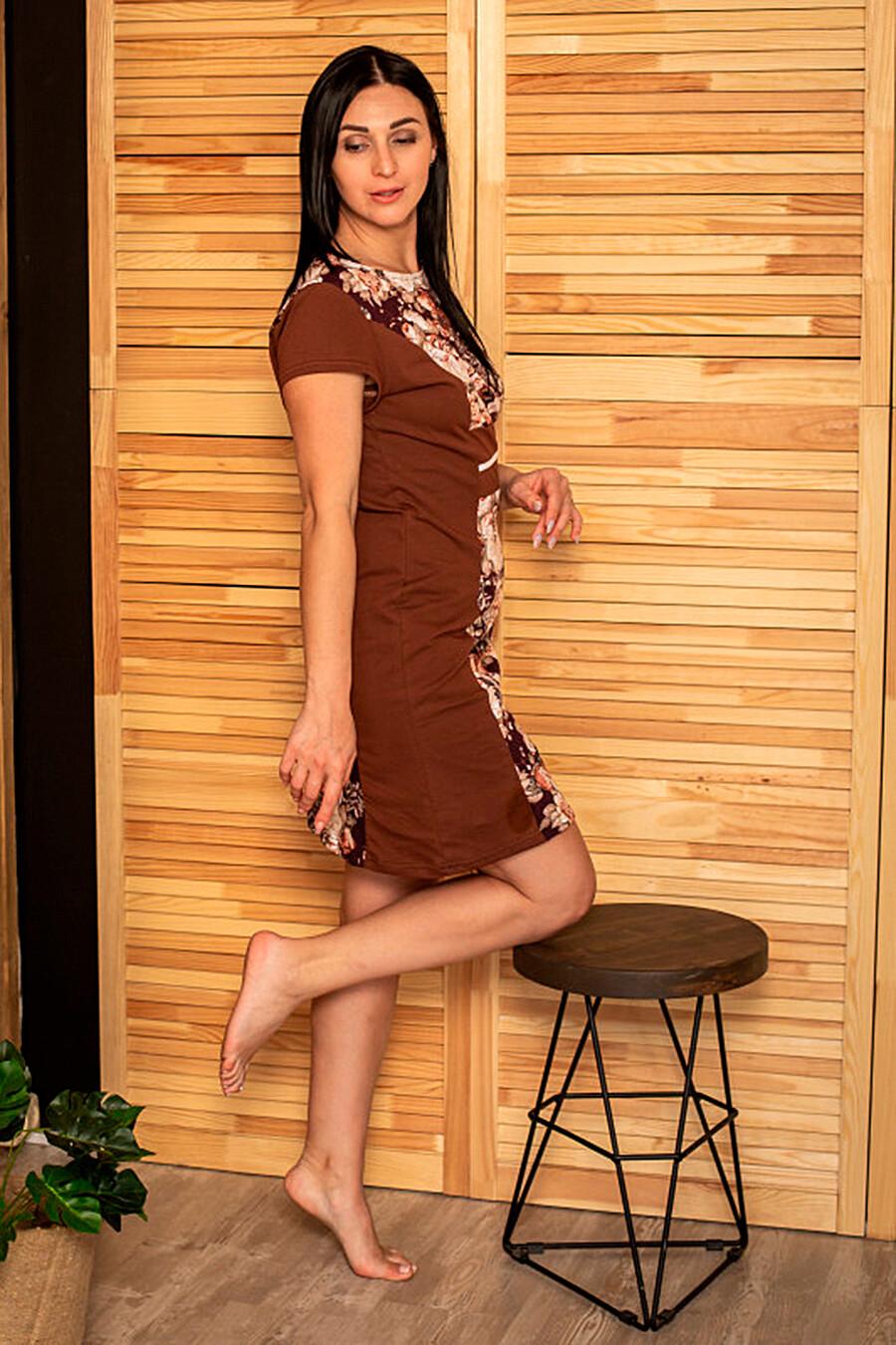 Платье для женщин SOFIYA37 668368 купить оптом от производителя. Совместная покупка женской одежды в OptMoyo