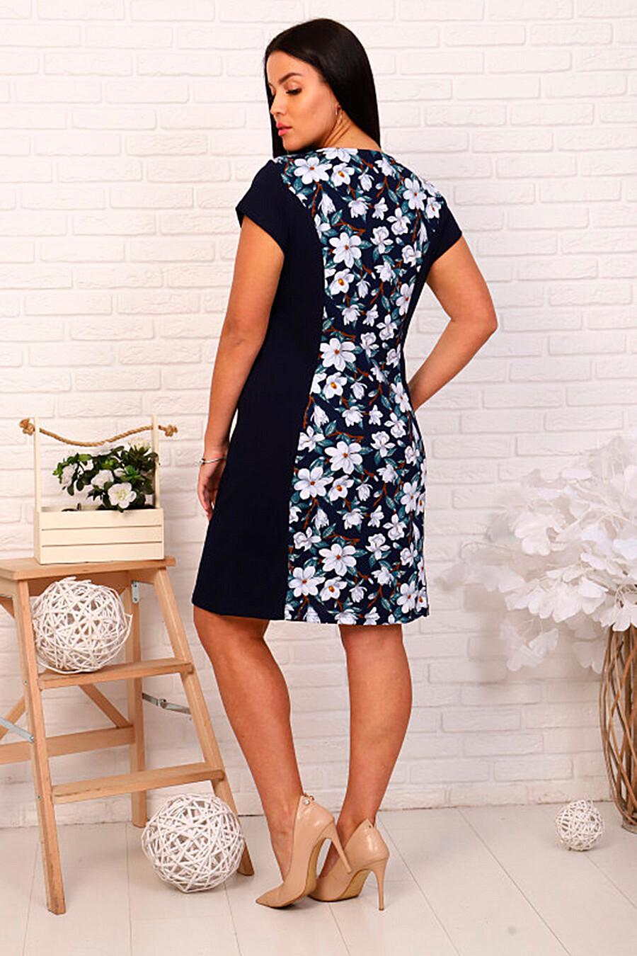Платье для женщин SOFIYA37 668370 купить оптом от производителя. Совместная покупка женской одежды в OptMoyo