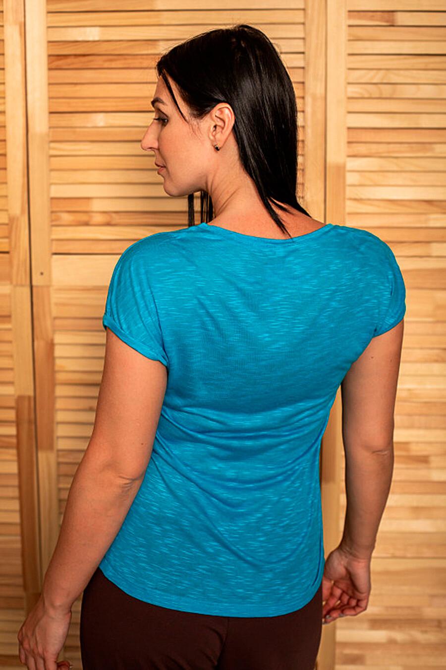 Футболка для женщин SOFIYA37 668405 купить оптом от производителя. Совместная покупка женской одежды в OptMoyo