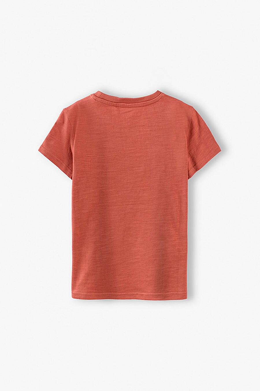 Футболка для мальчиков 5.10.15 668438 купить оптом от производителя. Совместная покупка детской одежды в OptMoyo