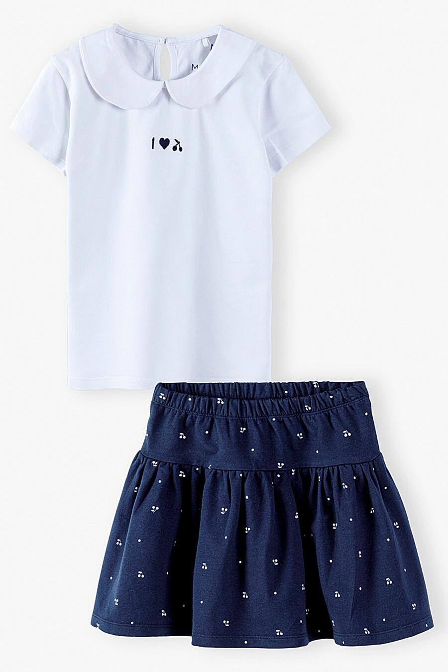 Комплект (Юбка+Футболка) для девочек 5.10.15 668446 купить оптом от производителя. Совместная покупка детской одежды в OptMoyo