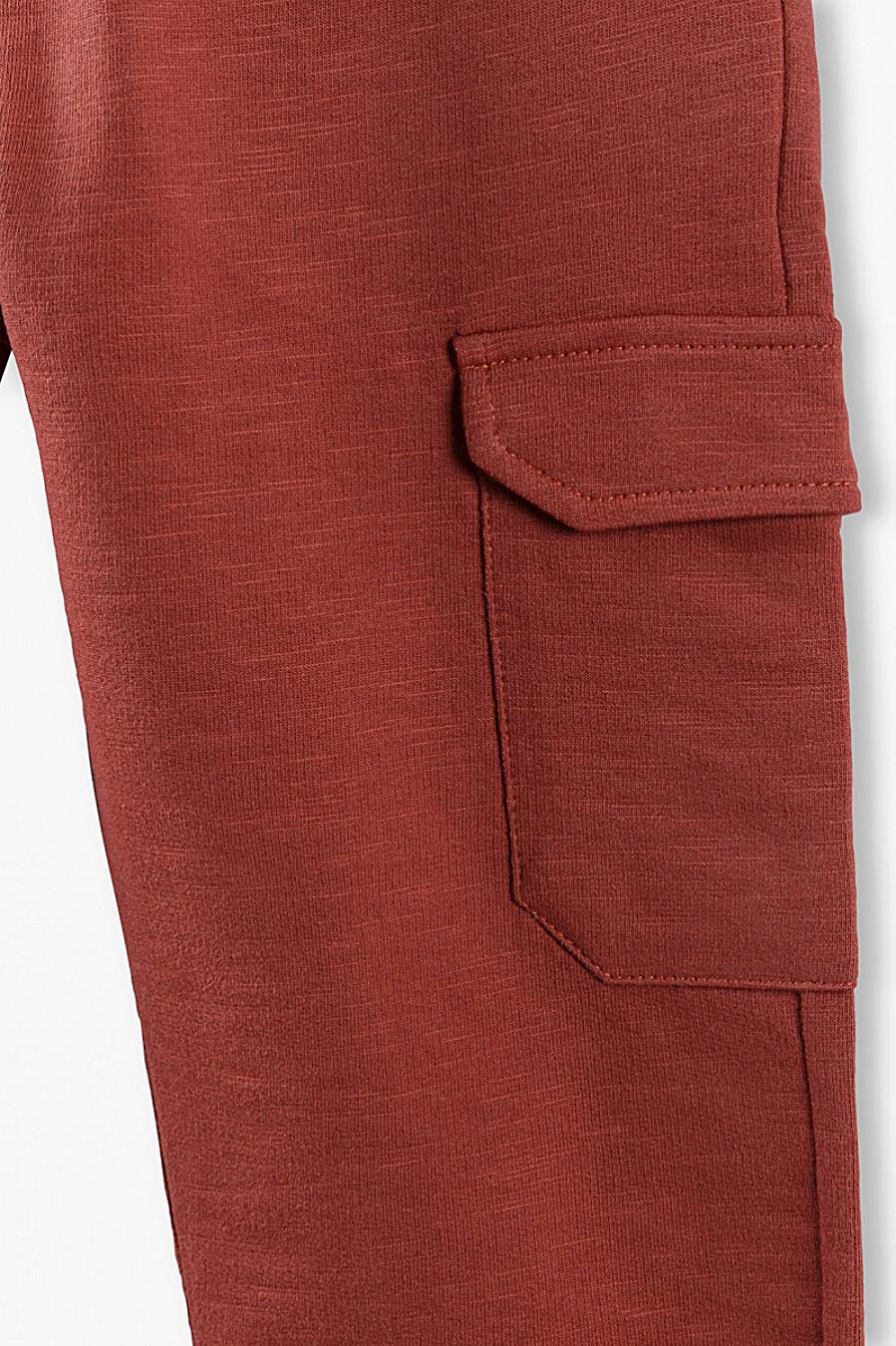 Брюки для мальчиков 5.10.15 668481 купить оптом от производителя. Совместная покупка детской одежды в OptMoyo