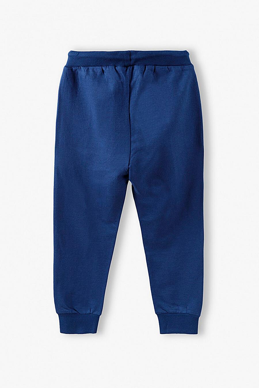 Брюки для мальчиков 5.10.15 668484 купить оптом от производителя. Совместная покупка детской одежды в OptMoyo