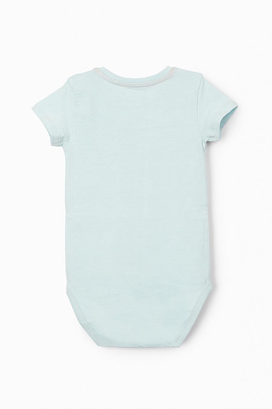 Боди для мальчиков 5.10.15 668573 купить оптом от производителя. Совместная покупка детской одежды в OptMoyo