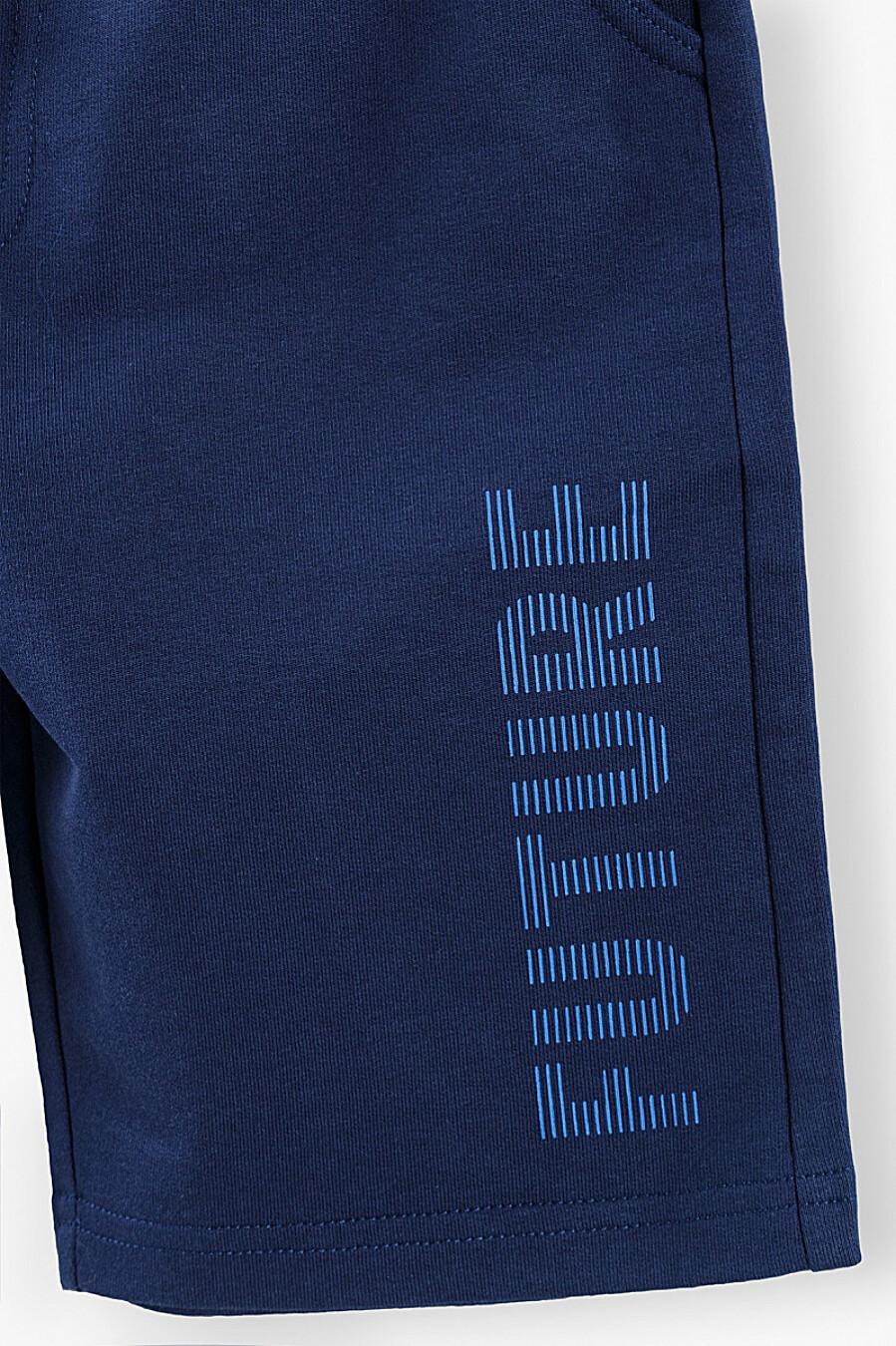 Шорты для мальчиков 5.10.15 668588 купить оптом от производителя. Совместная покупка детской одежды в OptMoyo