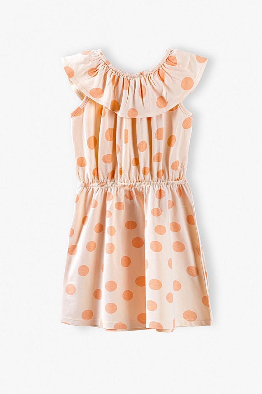 Платье для девочек 5.10.15 668610 купить оптом от производителя. Совместная покупка детской одежды в OptMoyo
