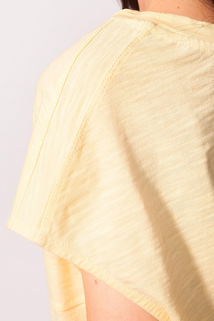 Футболка для женщин VILATTE 668639 купить оптом от производителя. Совместная покупка женской одежды в OptMoyo