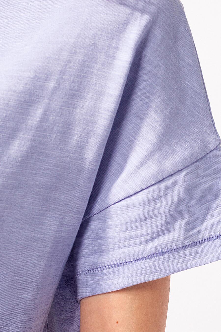 Футболка для женщин VILATTE 668644 купить оптом от производителя. Совместная покупка женской одежды в OptMoyo