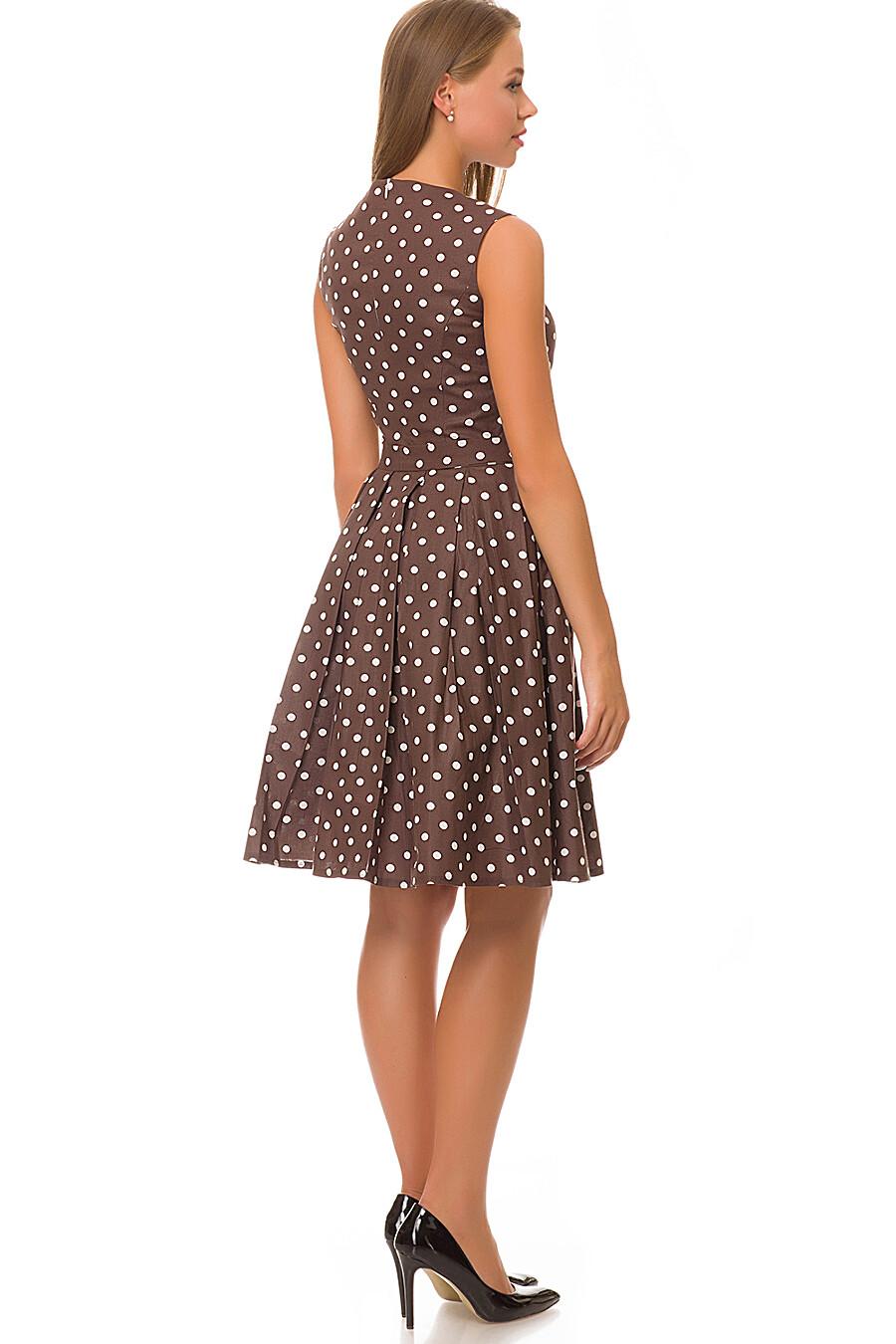 Платье #66913