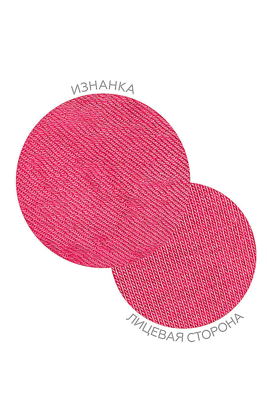 Толстовка для девочек EZANNA 682079 купить оптом от производителя. Совместная покупка детской одежды в OptMoyo