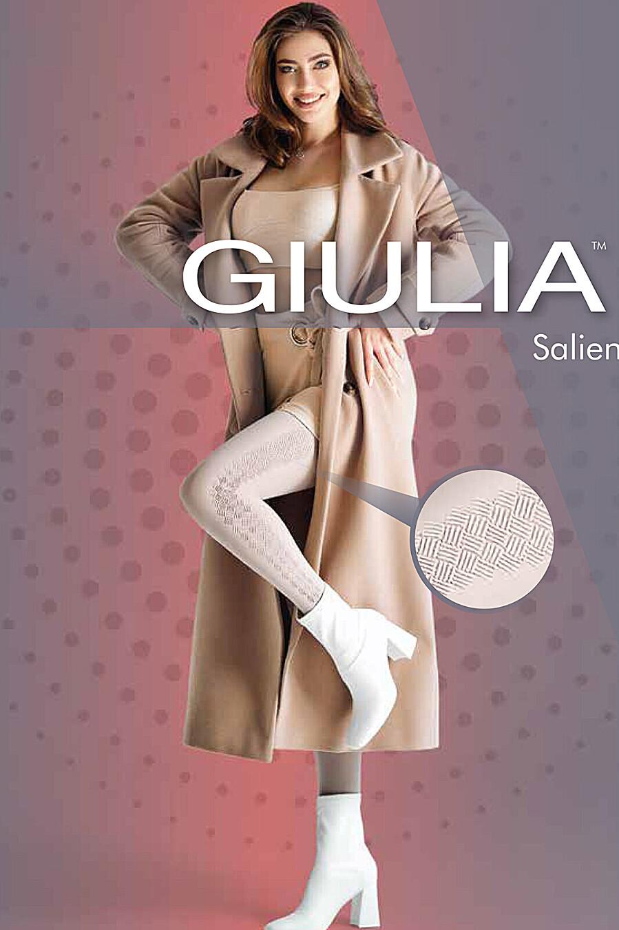 Колготки для женщин GIULIA 682109 купить оптом от производителя. Совместная покупка женской одежды в OptMoyo