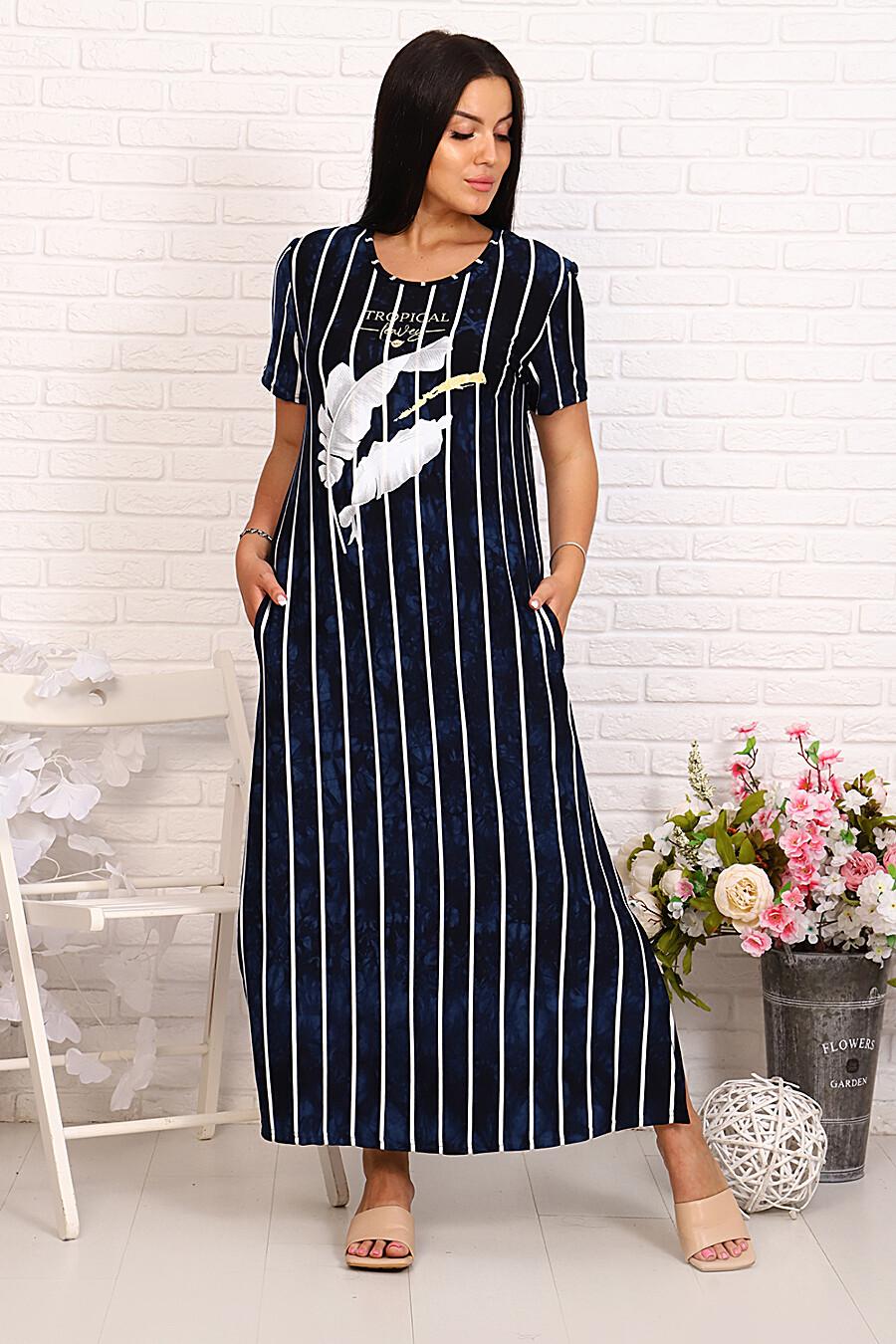 Платье 26054 для женщин НАТАЛИ 682120 купить оптом от производителя. Совместная покупка женской одежды в OptMoyo