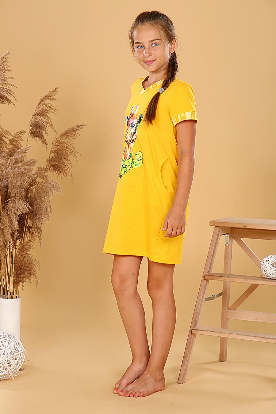 Туника 6214 детская для девочек НАТАЛИ 682121 купить оптом от производителя. Совместная покупка детской одежды в OptMoyo