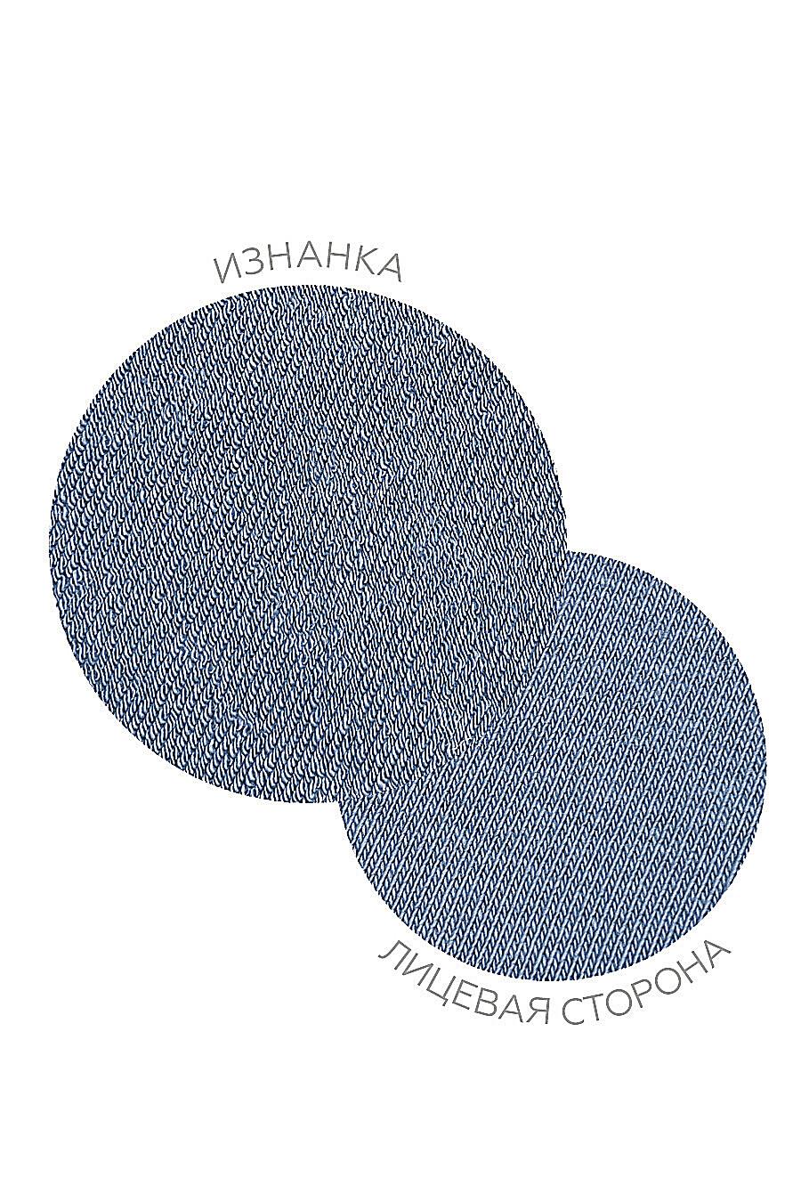 Брюки для мальчиков EZANNA 682364 купить оптом от производителя. Совместная покупка детской одежды в OptMoyo