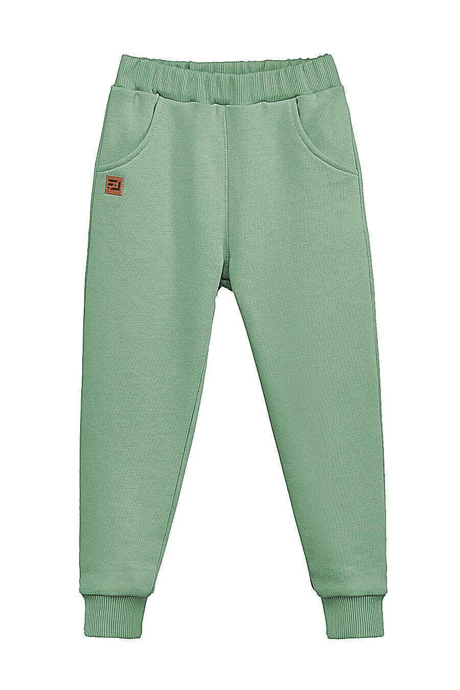 Костюм(Толстовка+Брюки) для девочек EZANNA 682391 купить оптом от производителя. Совместная покупка детской одежды в OptMoyo