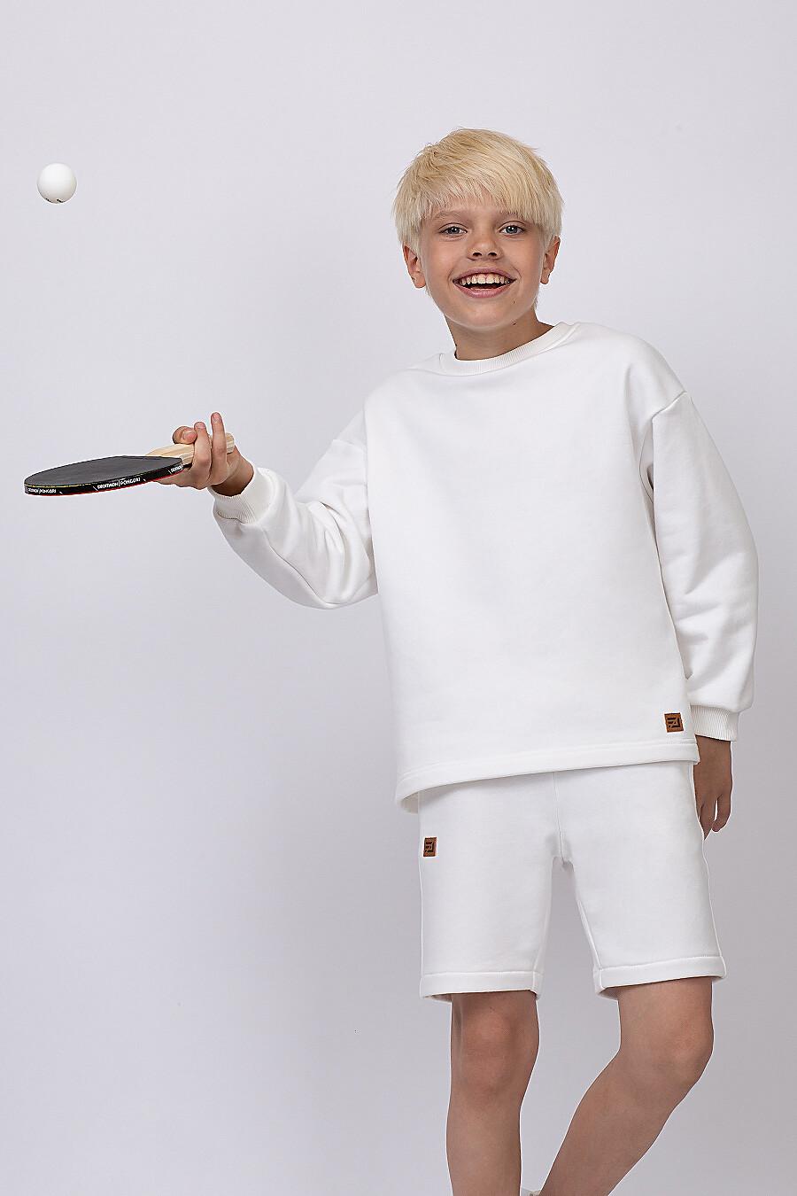 Костюм(Свитшот + Шорты) для мальчиков EZANNA 682399 купить оптом от производителя. Совместная покупка детской одежды в OptMoyo