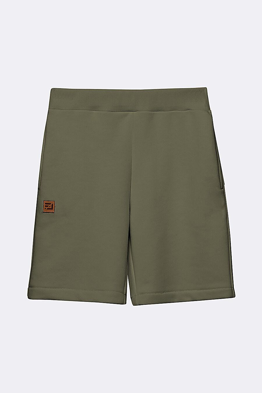 Костюм(Свитшот + Шорты) для мальчиков EZANNA 682403 купить оптом от производителя. Совместная покупка детской одежды в OptMoyo